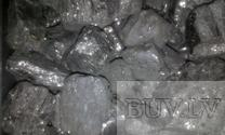 Продают - anthracite coal marks to latvia under the daf... - bio plast latvia