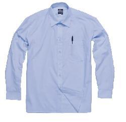 Рубашки - Классическая рубашка с длинным рукавом S103