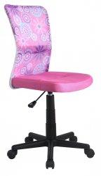 DINGO детское офисное кресло. Детское офисное кресло.