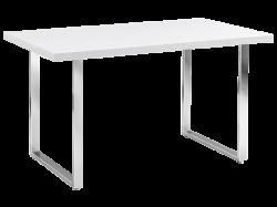 Ring galds. Ringo galds biu4s. Ēdamgaldi