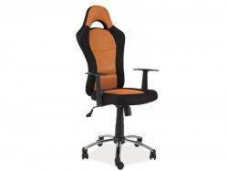 Q-039 krēsls. . 119 серия чертеж