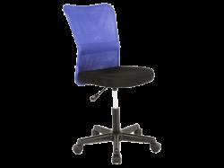 Q-121 подростковое кресло  Кресло раскладное подростковое
