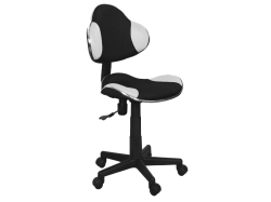 Q-G2 eko-ādas jauniešu krēsls. . Krēsli jauniešiem