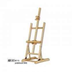 GD385 мольберт - Мольберты  - Новинки - Купить Мебель