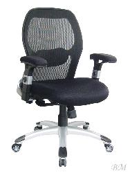 Biroja krēsls OF0018 -  - kā pareizi mērīt skapi