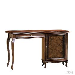 Стол цвет орех lv. Деревянные столы. Wersal W стол