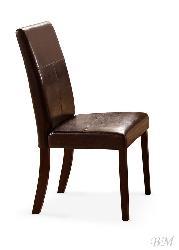 KERRY BIS wenge/dark brown krēsls. Virtuves (ēdamistabas) krēsli. Kreslu dizains