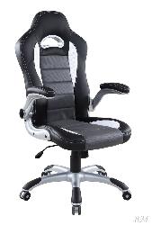 . Офисное кресло OF0003. Krēslu roku balsti