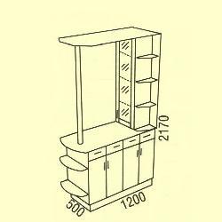Кухни на заказ Бар II Купить Мебель