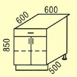 Кухни на заказ D-34 Купить Мебель