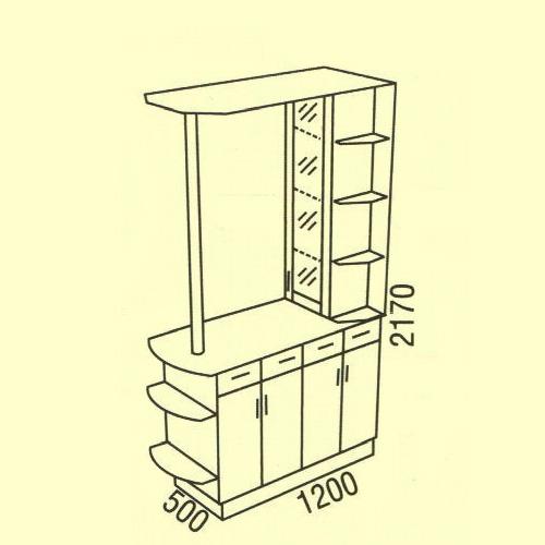 Купить Мебель Нижние шкафчики II Бар Польша Polija