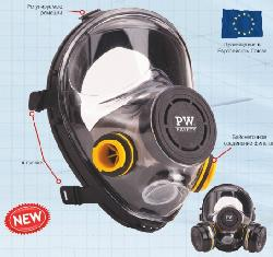 Defence of breathing - Vienna mask P500