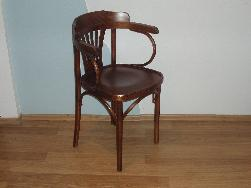 Венское кресло Classic