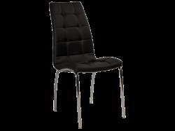 H-104 стул - Кресла для кухни (столовой) - Разные стулья