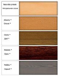 ST104 деревянный стол 100/55