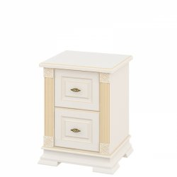 Bedside AFINA MH22207 - Nightstands - Bedroom