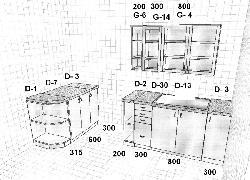 Модульные кухни из ламината K IV