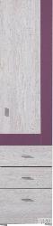 Next NX4 skapis - Skapji bērniem - Bērnuistabas mēbeles