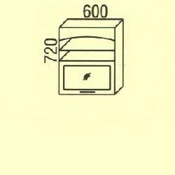 G-83 Tipiskie augšējie skapīši Virtuves iekarta sturis
