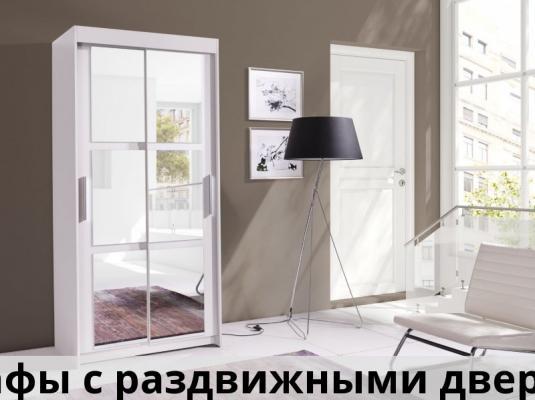 Купить Мебель - JUREK Meble - 100 - Польша - с - шкаф - KARO - Шкафы с раздвижными дверями - зеркалом - Изготовление зеркал в даугавпилсе, Skaf karo, Шкаф шк 20 трехстворчатый широкий с зеркалом, Шкаф с зеркалом, Шкаф для обуви в прихожую с зеркалом